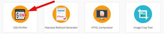 CSS Minifier Tool
