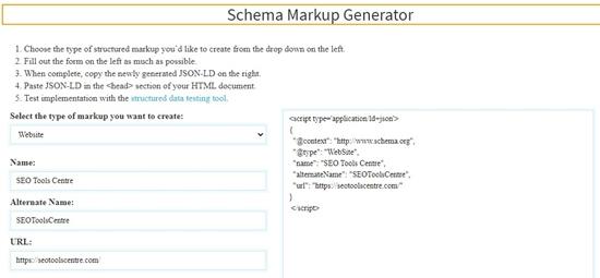 SEO Tools Centre Schema Markup Generator