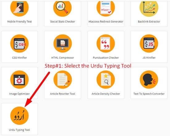 Online urdu typing tool