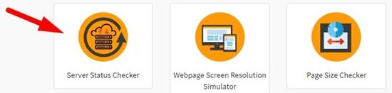 How to check website server status step 1