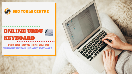 SEO Tools Centre Online Urdu Typing Keyboard